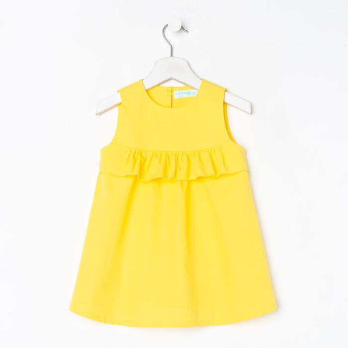 Платье детское с рюшей KAFTAN, р. 34 (122-128), желтый - фото 282131082