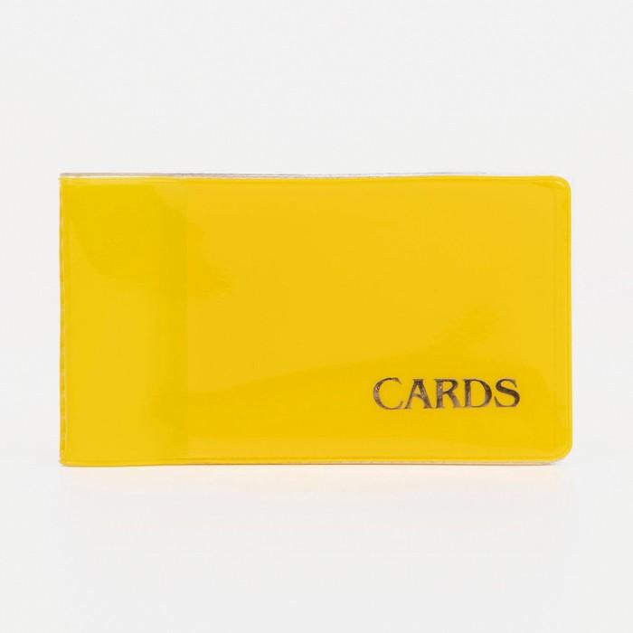Визитница, 18 листов, цвет жёлтый - фото 282131105