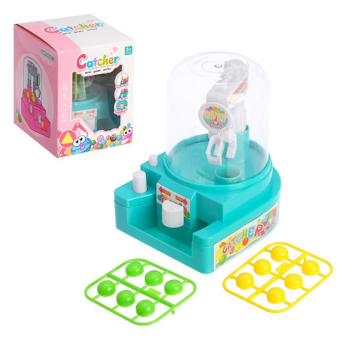 Игровой автомат «Поймай шарик», цвета МИКС - фото 282131170