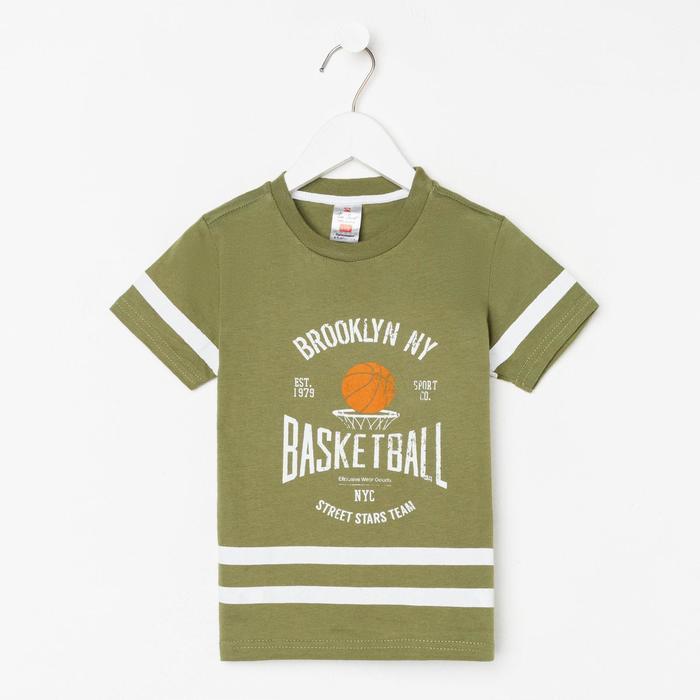 Футболка детская, цвет зелёный, рост 116 см - фото 282131361