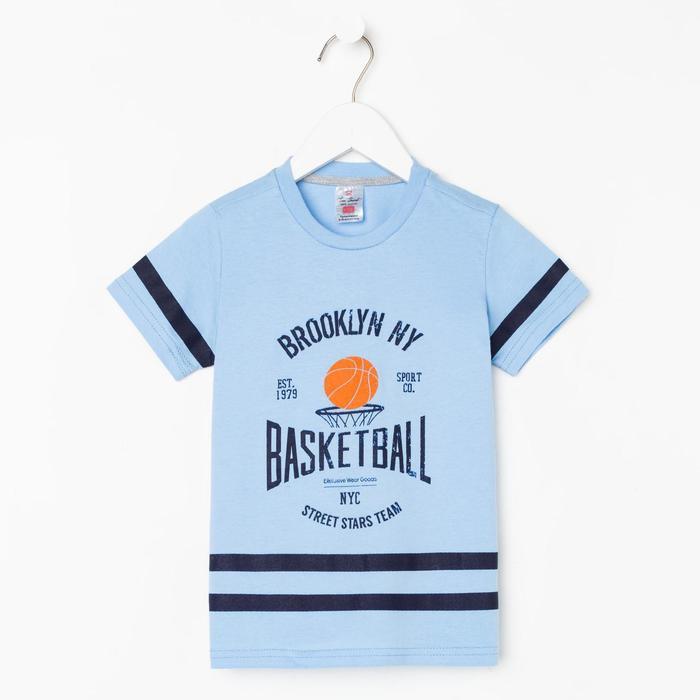 Футболка детская, цвет голубой, рост 110 см - фото 282131373