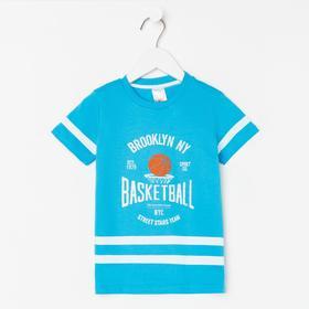 Футболка детская, цвет светло-синий, рост 104 см