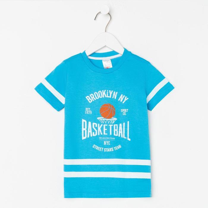 Футболка детская, цвет светло-синий, рост 128 см - фото 282131427