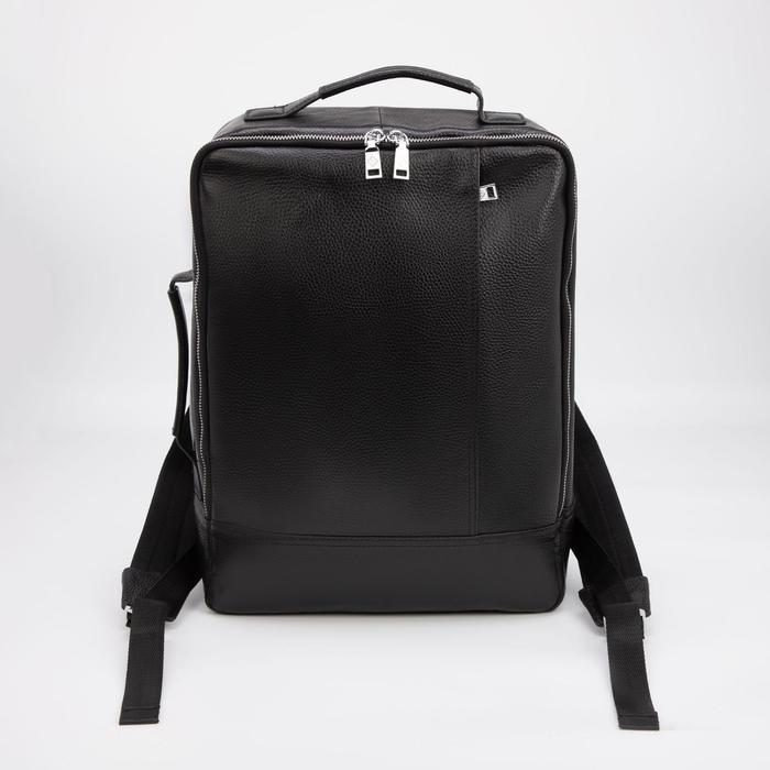 Сумка-рюкзак, 2 отдела на молнии, наружный карман, цвет чёрный - фото 282131642