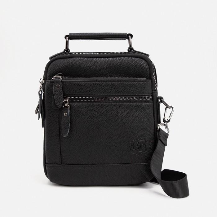 Планшет мужской, 2 отдела на молниях, 3 наружных кармана, регулируемый ремень, цвет чёрный - фото 282131675