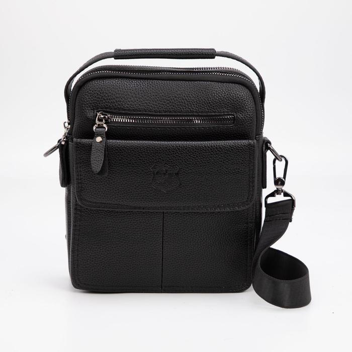 Планшет мужской, 2 отдела на молниях, 3 наружных кармана, регулируемый ремень, цвет чёрный - фото 282131678