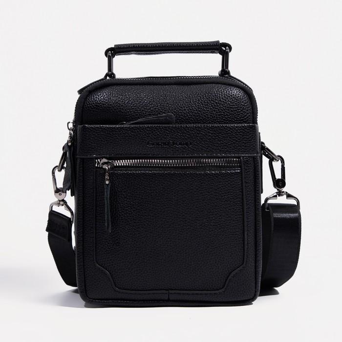 Планшет мужской, 2 отдела на молниях, 3 наружных кармана, регулируемый ремень, цвет чёрный - фото 282131681