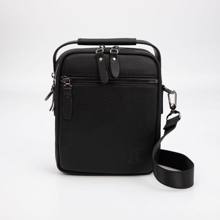 Планшет мужской, 2 отдела на молниях, 2 наружных кармана, регулируемый ремень, цвет чёрный - фото 282131690