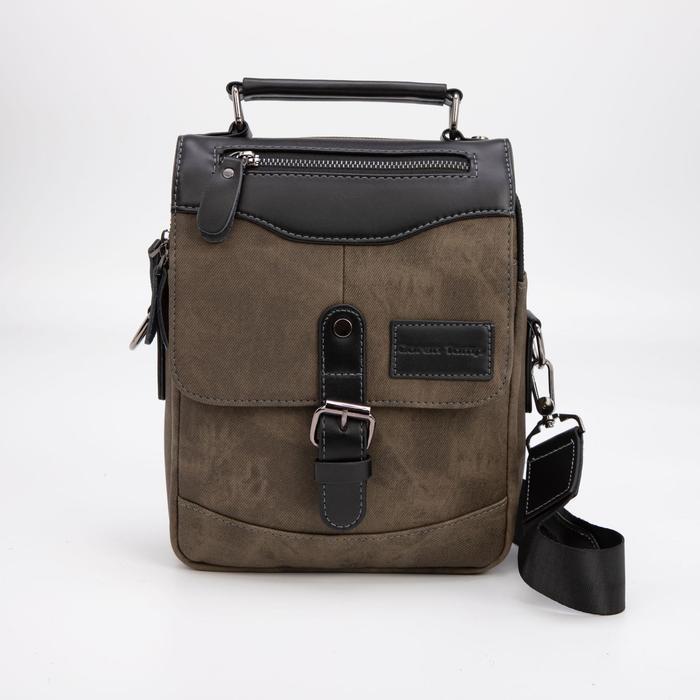 Планшет мужской, 2 отдела на молниях, 3 наружных кармана, регулируемый ремень, цвет хаки - фото 282131713