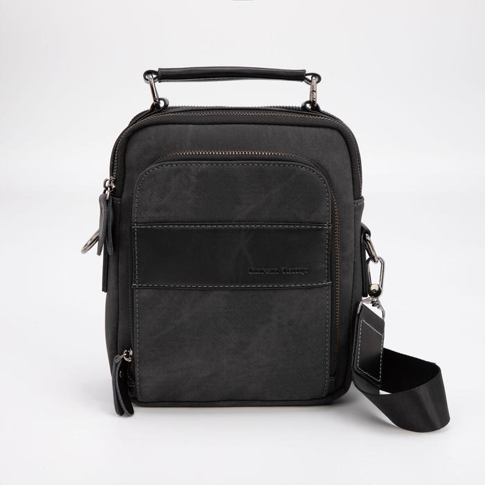 Планшет мужской, 2 отдела на молниях, 2 наружных кармана, регулируемый ремень, цвет чёрный - фото 282131725