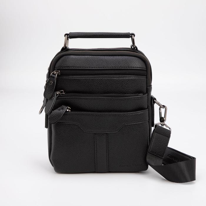Планшет мужской, 2 отдела на молниях, 4 наружных кармана, регулируемый ремень, цвет чёрный - фото 282131734