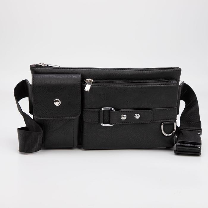 Сумка поясная, отдел на молнии, 3 наружных кармана, регулируемый ремень, цвет чёрный - фото 282131755