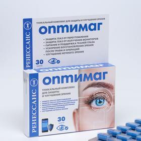 Витамины для глаз Ренессанс Оптимаг, 30 таблеток