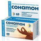 Комплекс лекарственных трав «Ренессанс Сонатон», нормализация сна, 60 таблеток - фото 282131789