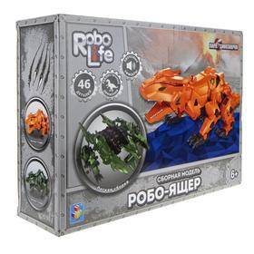 Сборная модель «Робо-ящер», цвет оранжевый, 46 деталей