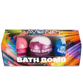Набор бурлящих шаров Savonry Bath Bomb, 3 шт.