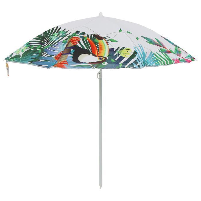 Зонт пляжный d=240 см h=220 см - фото 282131997
