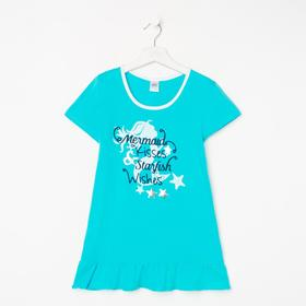 Футболка для девочки, цвет голубой, рост 116-122 см