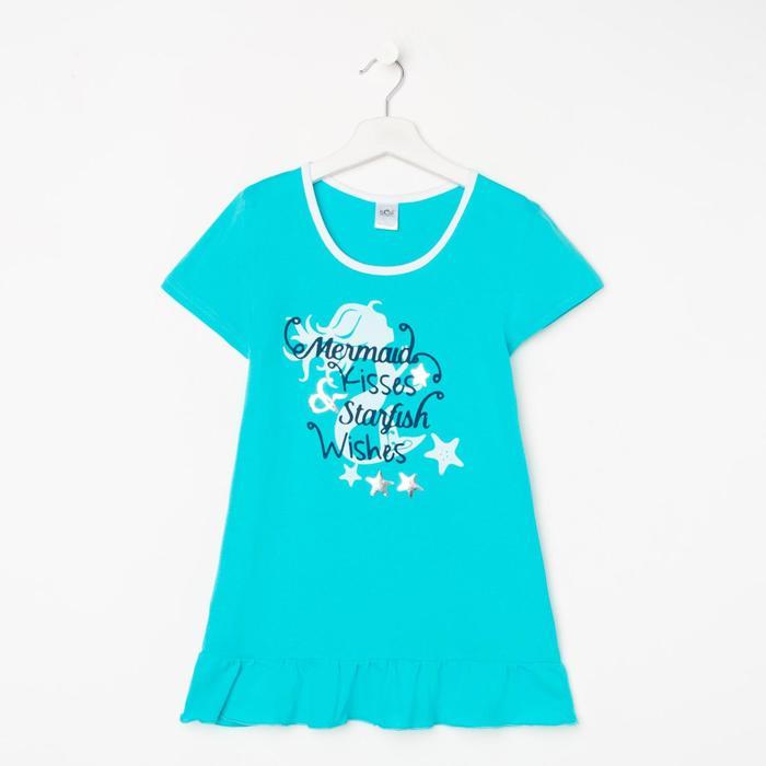 Футболка для девочки, цвет голубой, рост 122-128 см - фото 282132543