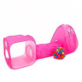 Игровой набор - детская палатка с шариками «Настоящая принцесса»