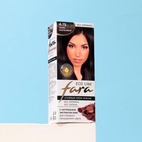 Краска для волос FARA Eco Line 4.75 тёмно-каштановый, 125 г
