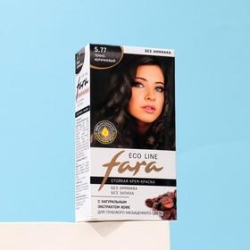 Краска для волос FARA Eco Line 5.77 тёмно-коричневый, 125 г