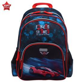Рюкзак школьный эргономичная спинка, Attomex Basic 38 х 32 х 18, Red Car, синий/красный