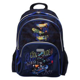 Рюкзак школьный эргономичная спинка, Attomex Basic 38 х 32 х 18, Skate, синий/чёрный