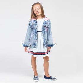 Куртка джинсовая для девочки, цвет голубой, рост 110 см
