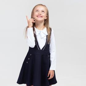 Школьный сарафан для девочки, цвет тёмно-синий, рост 146 см