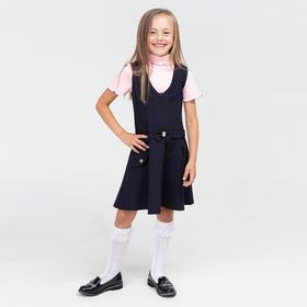 Школьный сарафан для девочки, цвет тёмно-синий, рост 128 см