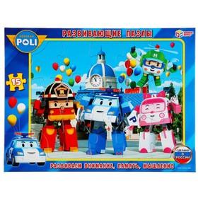 Развивающие пазлы в рамке 15 элементов «Робокар Поли»