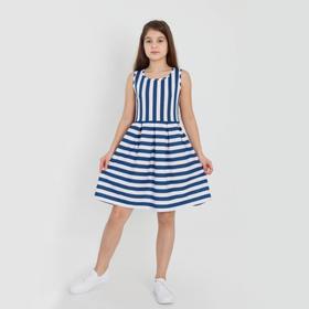 Сарафан для девочки, цвет синий/белый, рост 140 см