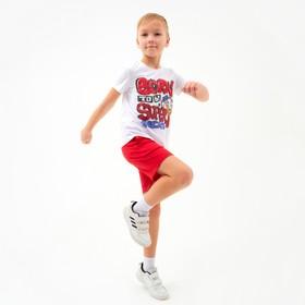 Комплект для мальчика, цвет красный, рост 104 см
