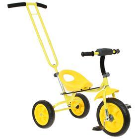 """Велосипед трехколесный Лучик Малют 3, колеса EVA  10""""/8"""", цвет желтый"""