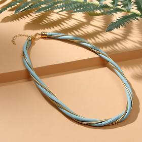 """Колье """"Завиток"""" линия, цвет голубой в золоте, 50см"""