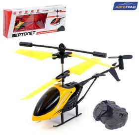 Вертолёт радиоуправляемый «Крутой вираж», цвет жёлтый