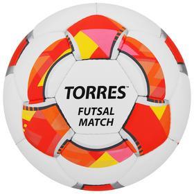 Мяч футзальный TORRES Futsal Match, размер 4, 32 панели, PU, 4 подслоя, белый/красный