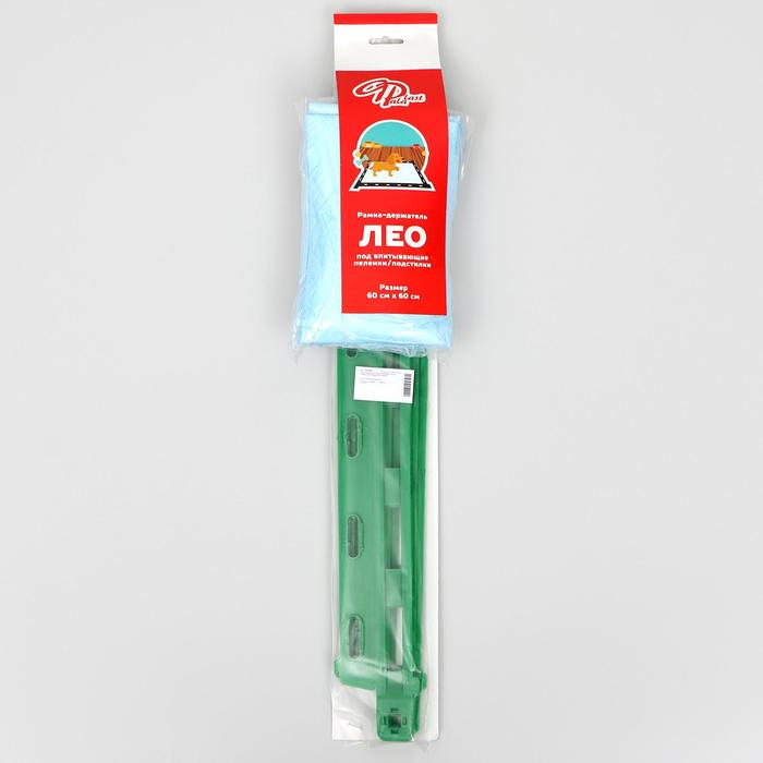 Набор: Рамка-держатель для пелёнок микс цветов 60 х 60 см; пелёнки целлюлозные, 5 шт - фото 190184