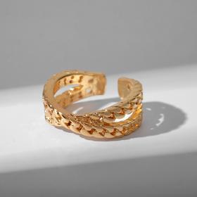 """Кольцо """"Звенья"""" цепочка 2 ряда, цвет золото, безразмерное"""