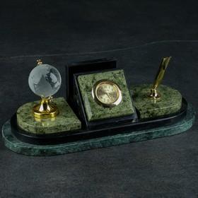 Визитница «Змеевик»: подставка для ручки, часы, глобус