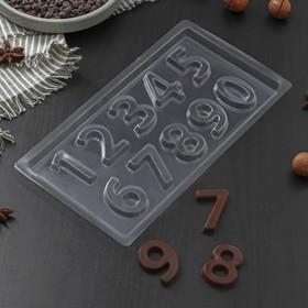 """Форма для шоколада 10 ячеек 22х11 см """"Цифры"""""""