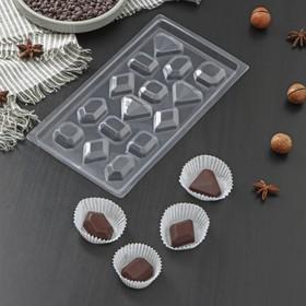 """Форма для шоколада 15 ячеек 22х11 см """"Самоцветы"""""""