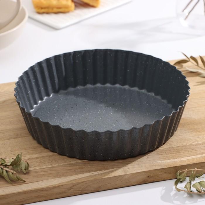 Форма для выпечки, d=24 см, съёмное дно, антипригарное покрытие, цвет серый - фото 992509