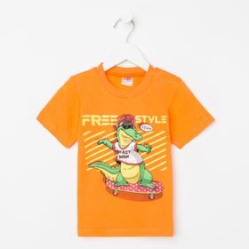 Футболка для мальчика, цвет оранжевый/крокодил, рост 86 см