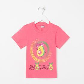 Футболка для девочки, цвет розовый/авокадо, рост 104 см