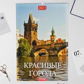 """Календарь перекидной на ригеле """"Красивые города"""" 2022 год, 320х480 мм"""