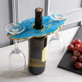 Подставка для вина и бокалов «Голубая лагуна», 25 х 0,6 х 13 см