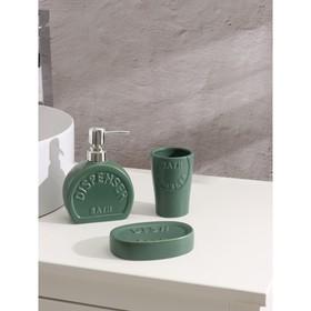 Набор аксессуаров для ванной комнаты Доляна «Легенда», 3 предмета (дозатор, мыльница, стакан), цвет зелёный