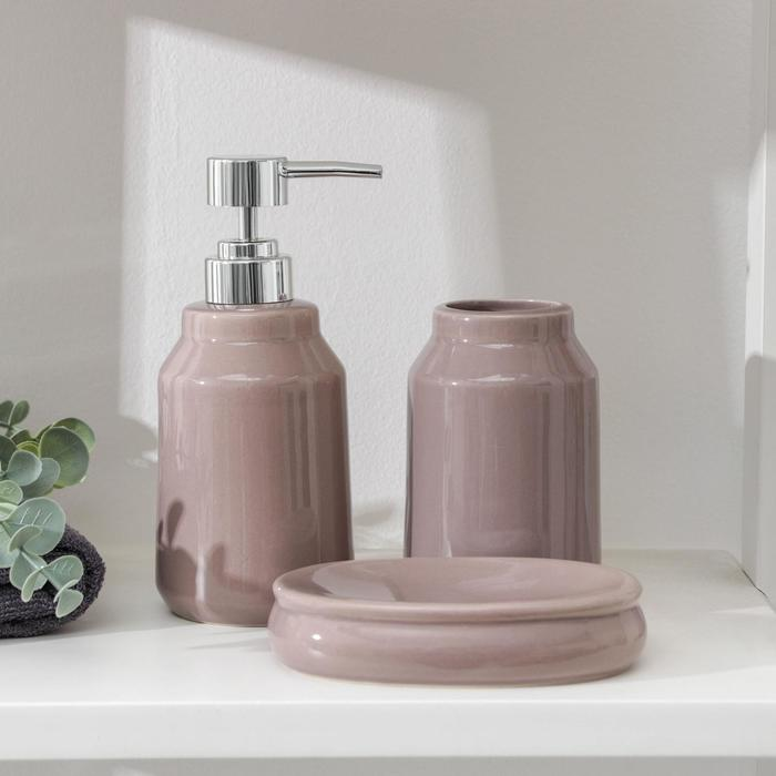 Набор аксессуаров для ванной комнаты Доляна «Глянец», 3 предмета (мыльница, дозатор для мыла 350 мл, стакан), цвет кофейный